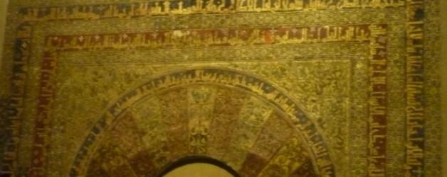 la Mezquita de Cordoue, le Mihrab #3