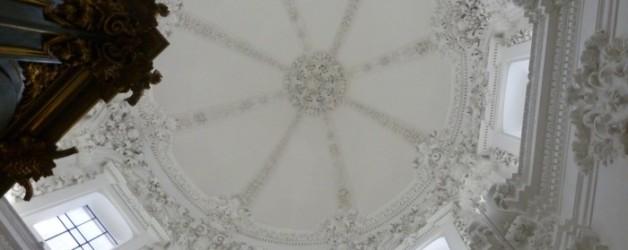 la Chapelle Santa Teresa et le trésor, à la mosquée de Cordoue